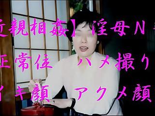 Japanese  progenitrix Mieko 3 淫母 美恵子